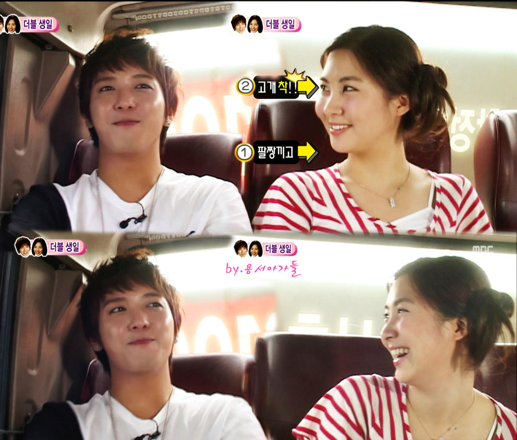seohyun yong hwa dating Seohyun talks about dating on i've heard rumours that there were so many arrows pointing to seohyun and yonghwa actually dating in or follow allkpop to.