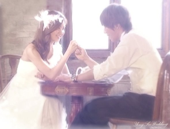 yongseo wedding